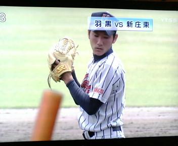 高校野球の画像 p1_1